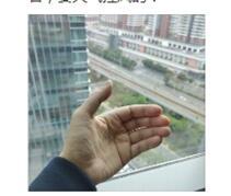 透明探索版865首曝!惊艳_销售运营_媒介投放