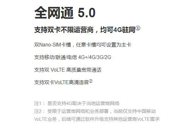 小米mix2s是不是双卡_销售运营_微信营销