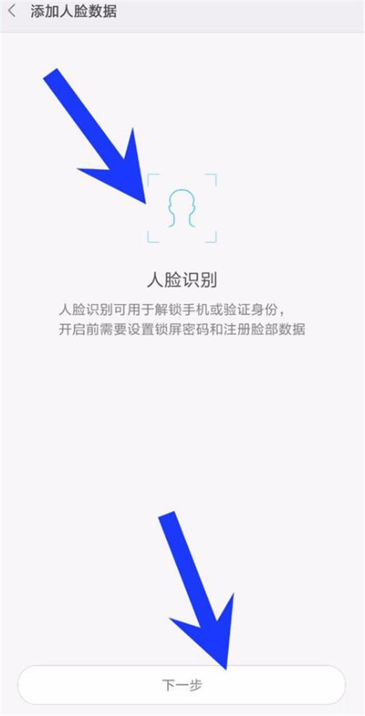 小米8se怎么解锁_咨询顾问_专业咨询-蚂蚜网(兼职|接单|私活|外包)