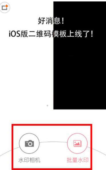 在微商水印相机改变字体的方法分享_技能专长_美术制作