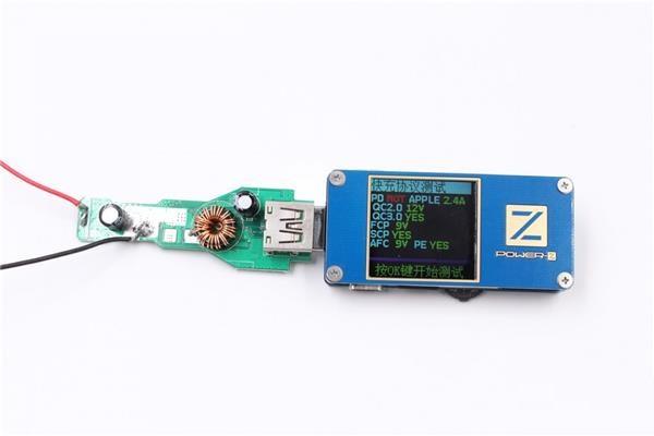 智融科技:SW3518快充芯片已成功量产_设计服务_产品设计-蚂蚜网(兼职|接单|私活|外包)