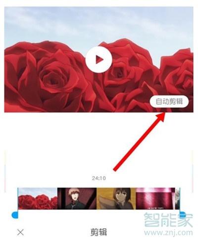 小米cc9e怎么一键剪辑短视频_咨询顾问_行业咨询