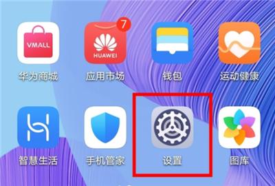 华为nova7怎么在锁屏显示步数_软件开发_IT综合服务