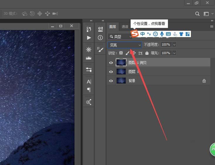 如何用PS软件制作放射星轨照片Photoshop怎么制作放射星轨照片_技能专长_影视制作-蚂蚜网(兼职|接单|私活|外包)