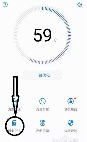 华为手机锁屏断网怎么解决_设计服务_文案/PPT设计