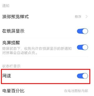iqoo3怎么显示实时网速_咨询顾问_专业咨询