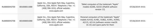 秋季上线?10.2寸新iPad泄露:入网量产_销售运营_媒体营销