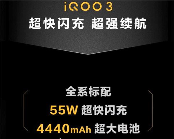 iqoo3有没有无线充电_设计服务_文案/PPT设计