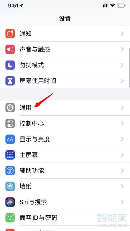 ios14怎么开启画中画_软件开发_App应用-蚂蚜网(兼职|接单|私活|外包)