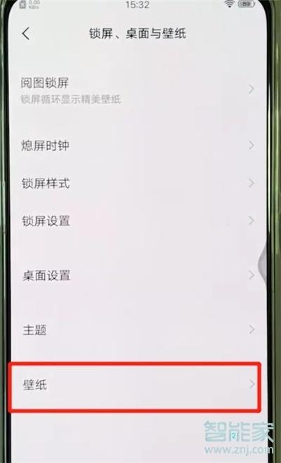 vivoy91怎么设置锁屏壁纸_咨询顾问_日常咨询