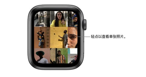 AppleWatchSeries3怎么浏览照片_咨询顾问_互联网+-蚂蚜网(兼职 接单 私活 外包)