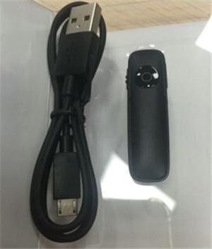 缤特力m165耳机怎么充电_咨询顾问_专业咨询