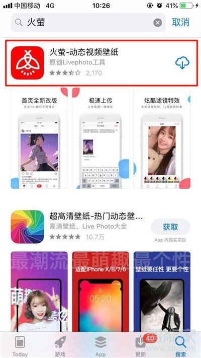 iphone11怎么设置动态壁纸_软件开发_App应用-蚂蚜网(兼职|接单|私活|外包)