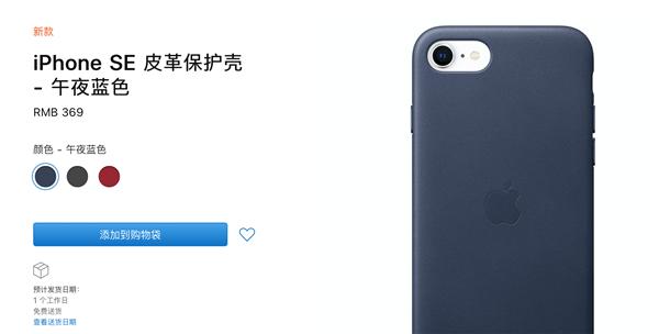 """实锤!新iPhoneSE就是""""改良版iPhone8""""_设计服务_动漫设计"""