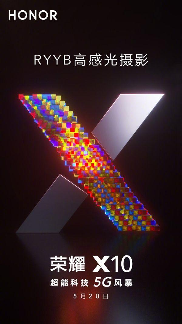 售价感人荣耀X10实拍样张感受下_技能专长_美术制作-蚂蚜网(兼职|接单|私活|外包)