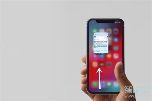 iPhone11promax怎么返回主屏幕_咨询顾问_日常咨询
