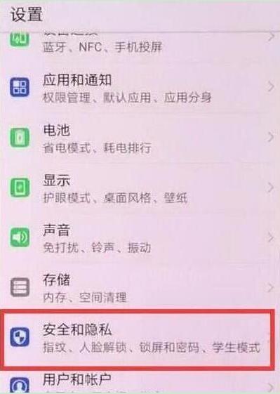 荣耀20i怎么设置熄屏时钟_咨询顾问_日常咨询