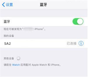 索爱sa2耳机怎么连接iPhone_设计服务_文案/PPT设计-蚂蚜网(兼职|接单|私活|外包)