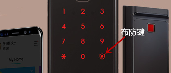 三星dr708指纹锁怎么取消防盗模式_家居服务_建筑设计-蚂蚜网(兼职|接单|私活|外包)