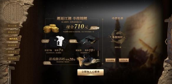 国产新作《紫塞秋风》将于7月10日上架Steam_销售运营_品牌营销