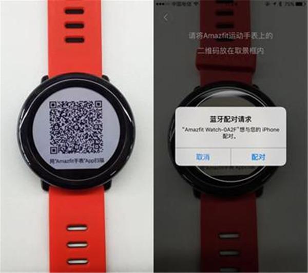 amazfit手表怎么绑定手机_咨询顾问_日常咨询-蚂蚜网(兼职|接单|私活|外包)