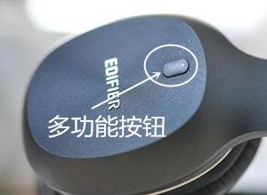 漫步者W800BT耳机开关机教程_咨询顾问_日常咨询