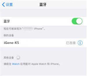 iGeneK5降噪耳机怎么连接iPhone_咨询顾问_解决方案
