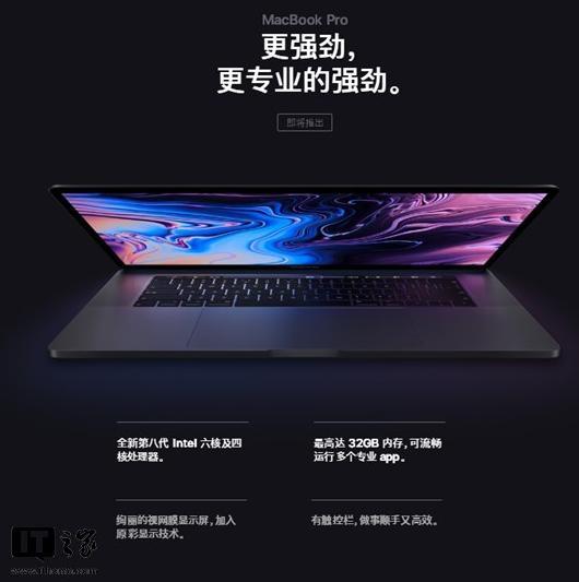港版MacBookPro开卖:52408港币_销售运营_品牌营销
