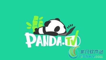 熊猫直播一智千金复活卡获得方法介绍_设计服务_文案/PPT设计