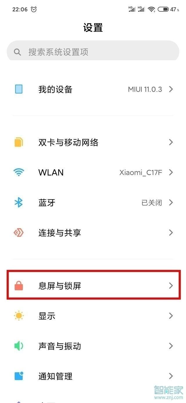 红米k30呼吸灯怎么设置_软件开发_IT综合服务-蚂蚜网(兼职|接单|私活|外包)