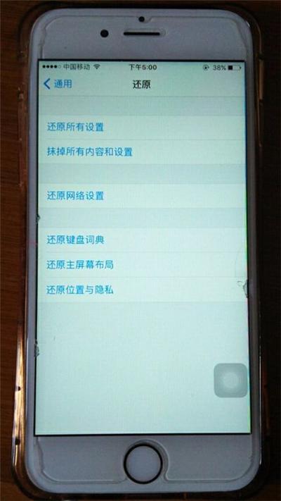 苹果手机耳机模式怎么调回来_软件开发_IT综合服务-蚂蚜网(兼职|接单|私活|外包)