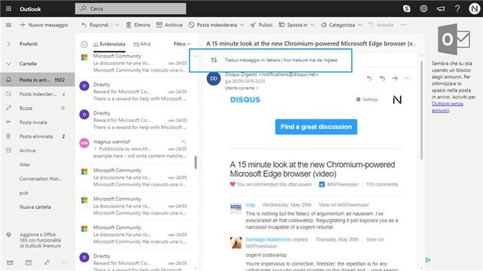 微软Outlook加入内置翻译器_咨询顾问_行业咨询