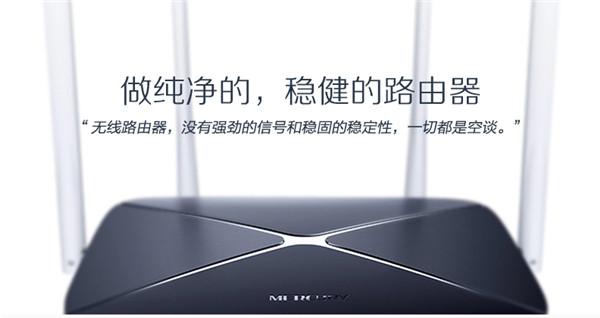 水星MAC1200R怎么设置_软件开发_IT综合服务-蚂蚜网(兼职|接单|私活|外包)