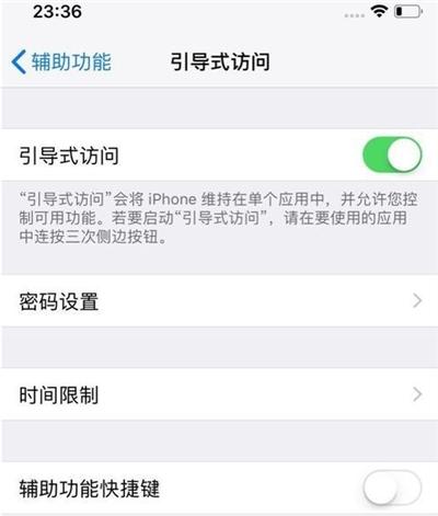iphone11下面的横条怎么去掉_咨询顾问_日常咨询