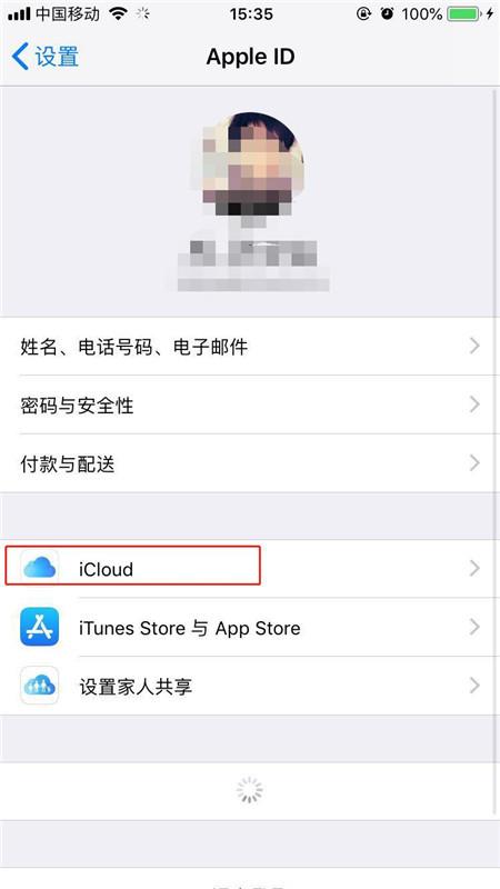 iphone7怎么备份照片_软件开发_IT综合服务