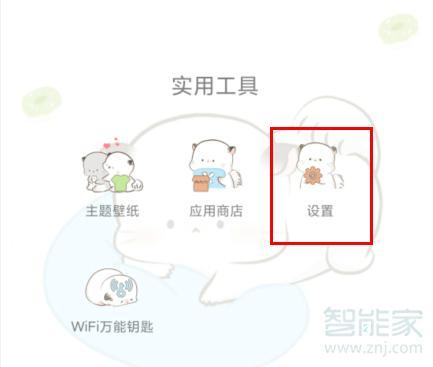 红米k30怎么设置万象息屏_设计服务_文案/PPT设计-蚂蚜网(兼职|接单|私活|外包)