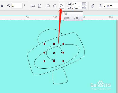 CorelDRAW怎么画出台灯图_软件开发_网站建设-蚂蚜网(兼职|接单|私活|外包)