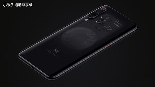 雷军正式宣布小米9透明尊享版:12GB运行内存_销售运营_营销推广