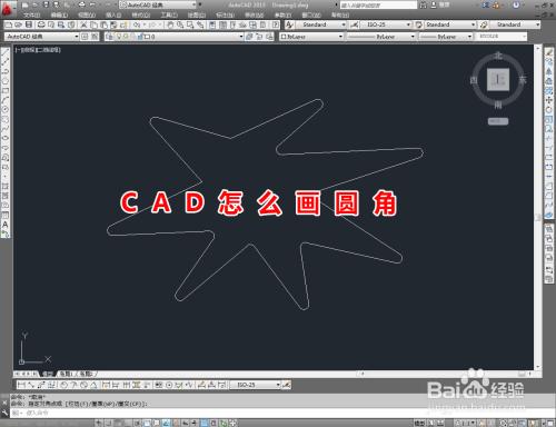 CAD如何画出圆角_软件开发_网站建设
