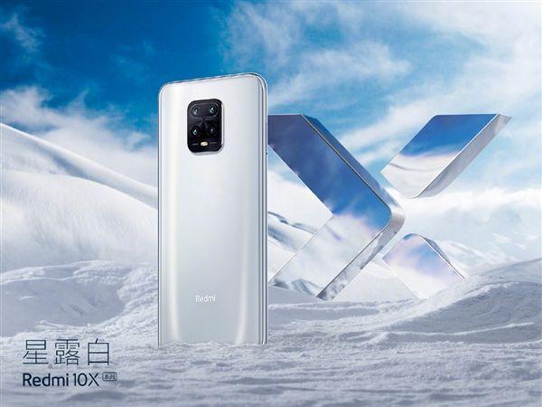 千元5G手机Redmi10X性能比肩855!_销售运营_媒体营销
