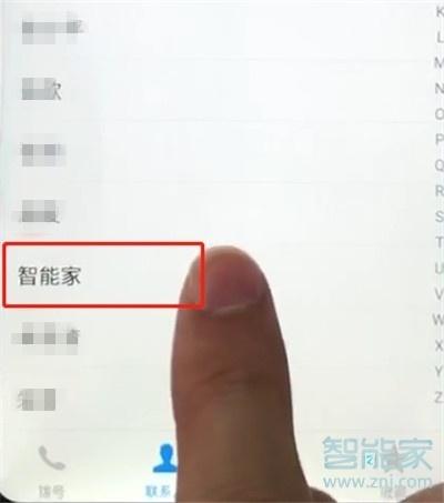 vivoy91怎么添加黑名单_咨询顾问_日常咨询