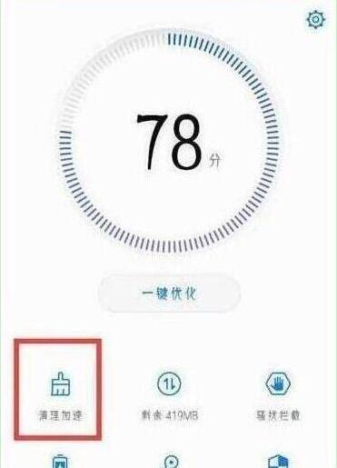 荣耀畅玩8a怎么卸载系统应用_软件开发_开发测试