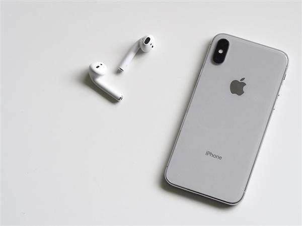 降噪更强!苹果高端头戴新品曝光:体验创新、不便宜_销售运营_微信营销-蚂蚜网(兼职|接单|私活|外包)