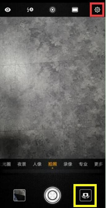 华为nova5pro拍照怎么添加水印_技能专长_配音配乐