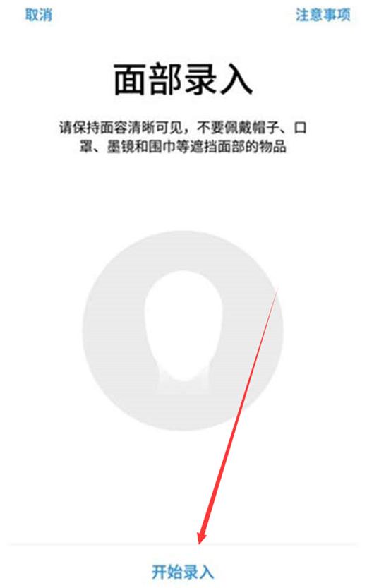 魅族手机怎么设置人脸解锁_设计服务_文案/PPT设计