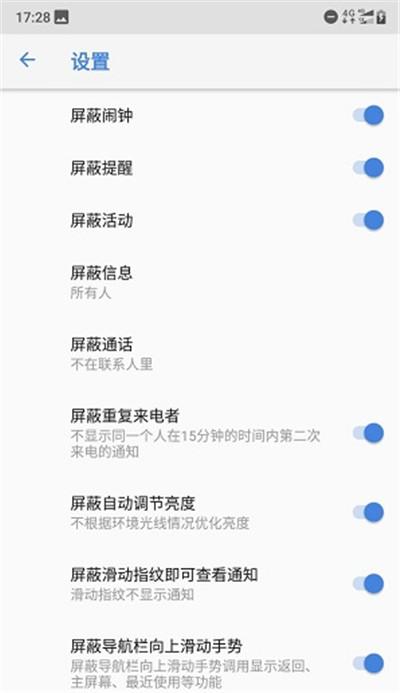 诺基亚x5怎么打开游戏勿扰模式_软件开发_游戏开发-蚂蚜网(兼职|接单|私活|外包)