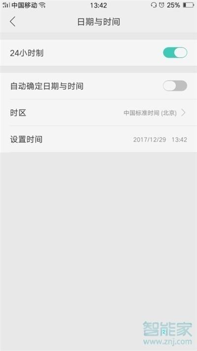 oppor17pro怎么更改系统时间_软件开发_AR/VR/MR