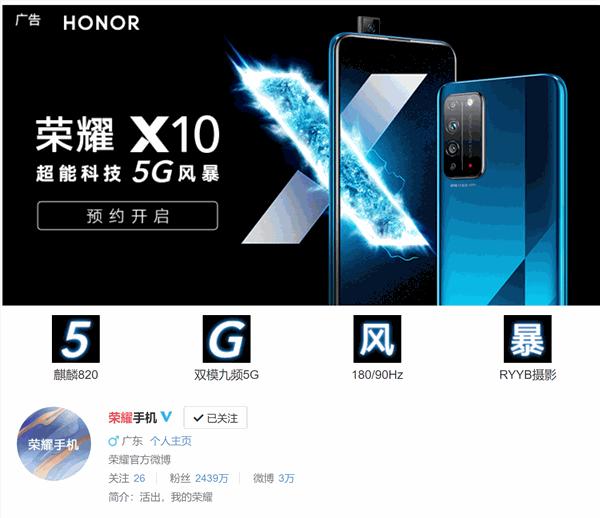 售价感人荣耀X10实拍样张感受下_技能专长_美术制作