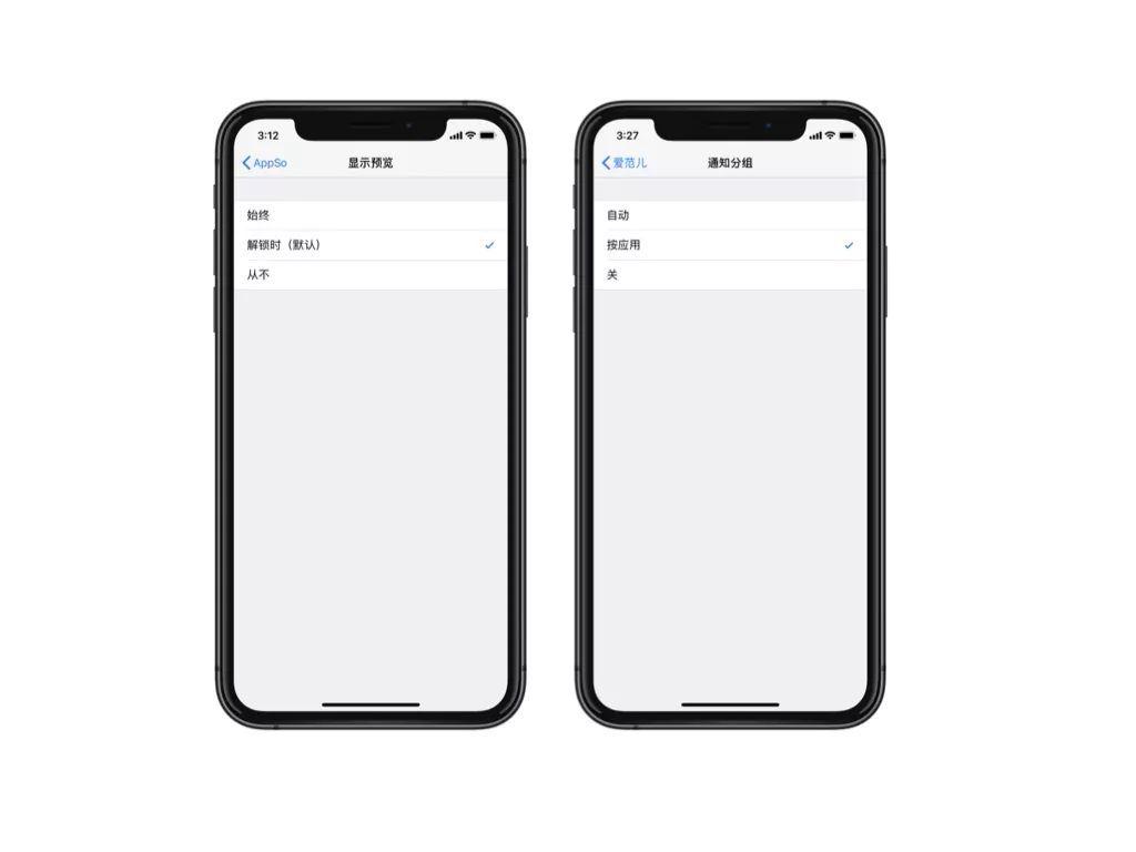 怎么置顶iPhone消息通知如何让iPhone消息通知固定显示_咨询顾问_互联网+-蚂蚜网(兼职|接单|私活|外包)