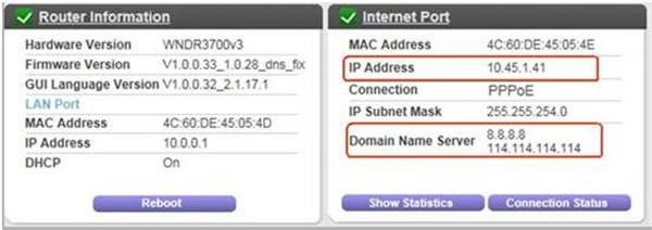 网件路由器中文配置界面怎么切换_软件开发_IT综合服务